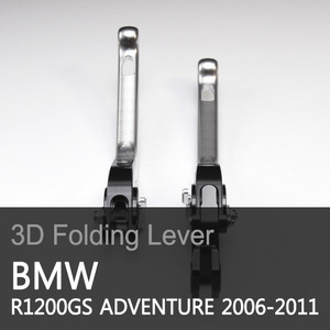 3D Folding Lever BMW R1200GS ADVENTURE 2006-2011